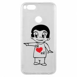 Чехол для Xiaomi Mi A1 Я люблю ее