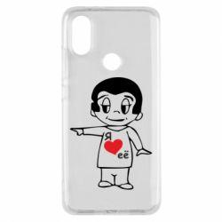 Чехол для Xiaomi Mi A2 Я люблю ее