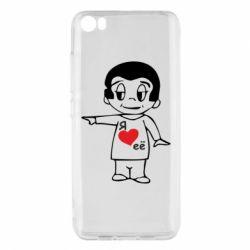 Чехол для Xiaomi Mi5/Mi5 Pro Я люблю ее