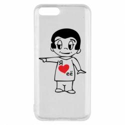 Чехол для Xiaomi Mi6 Я люблю ее
