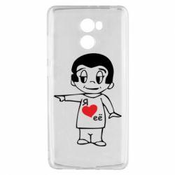 Чехол для Xiaomi Redmi 4 Я люблю ее