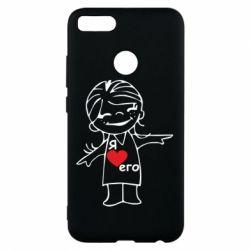 Чехол для Xiaomi Mi A1 Я люблю его - FatLine