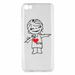 Чехол для Xiaomi Mi5/Mi5 Pro Я люблю его