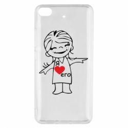 Чехол для Xiaomi Mi 5s Я люблю его