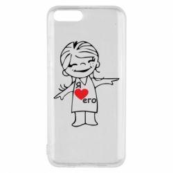 Чехол для Xiaomi Mi6 Я люблю его - FatLine