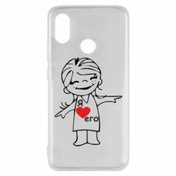 Чехол для Xiaomi Mi8 Я люблю его - FatLine