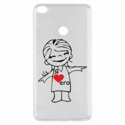 Чехол для Xiaomi Mi Max 2 Я люблю его - FatLine