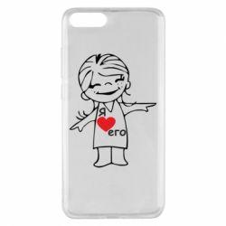Чехол для Xiaomi Mi Note 3 Я люблю его - FatLine