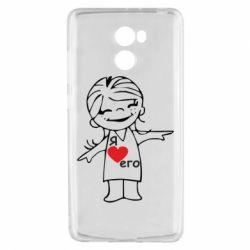 Чехол для Xiaomi Redmi 4 Я люблю его - FatLine