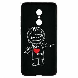 Чехол для Xiaomi Redmi 5 Я люблю его - FatLine