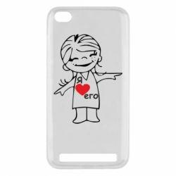 Чехол для Xiaomi Redmi 5a Я люблю его - FatLine