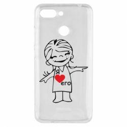 Чехол для Xiaomi Redmi 6 Я люблю его - FatLine