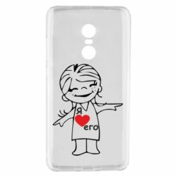 Чехол для Xiaomi Redmi Note 4 Я люблю его - FatLine