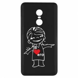 Чехол для Xiaomi Redmi Note 4x Я люблю его - FatLine