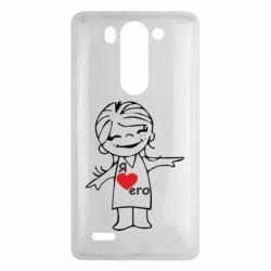 Чехол для LG G3 mini/G3s Я люблю его - FatLine