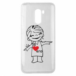 Чехол для Xiaomi Pocophone F1 Я люблю его - FatLine