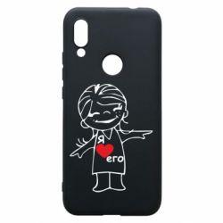 Чехол для Xiaomi Redmi 7 Я люблю его