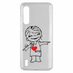 Чехол для Xiaomi Mi9 Lite Я люблю его