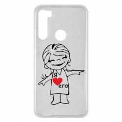 Чехол для Xiaomi Redmi Note 8 Я люблю его
