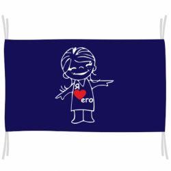 Флаг Я люблю его