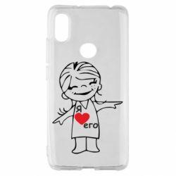 Чехол для Xiaomi Redmi S2 Я люблю его