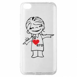Чехол для Xiaomi Redmi Go Я люблю его