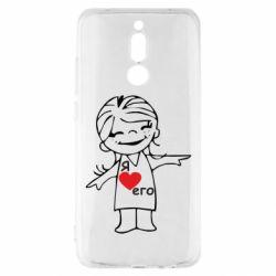 Чехол для Xiaomi Redmi 8 Я люблю его