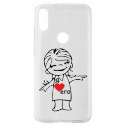 Чехол для Xiaomi Mi Play Я люблю его