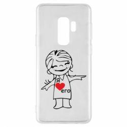 Чехол для Samsung S9+ Я люблю его - FatLine