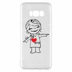 Чехол для Samsung S8 Я люблю его - FatLine
