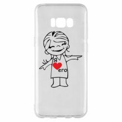 Чехол для Samsung S8+ Я люблю его - FatLine