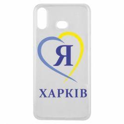 Чохол для Samsung A6s Я люблю Харків