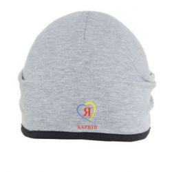 Шапка Я люблю Харків