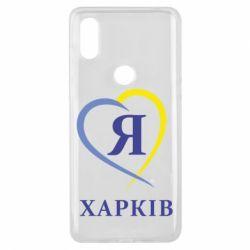 Чехол для Xiaomi Mi Mix 3 Я люблю Харків - FatLine