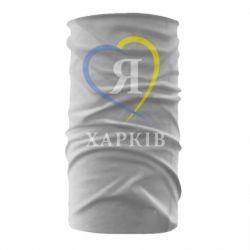 Бандана-труба Я люблю Харків
