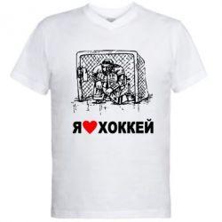 Мужская футболка  с V-образным вырезом Я люблю хоккей - FatLine
