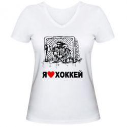 Женская футболка с V-образным вырезом Я люблю хоккей - FatLine