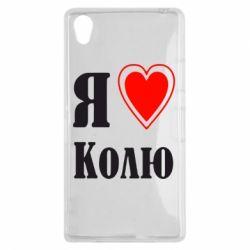 Чехол для Sony Xperia Z1 Я люблю Колю - FatLine