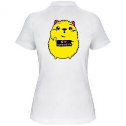 Женская футболка поло Я люблю кушать - FatLine
