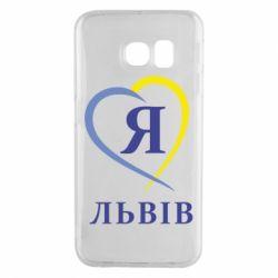 Чехол для Samsung S6 EDGE Я люблю Львів - FatLine
