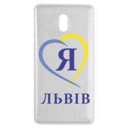Чехол для Nokia 3 Я люблю Львів - FatLine