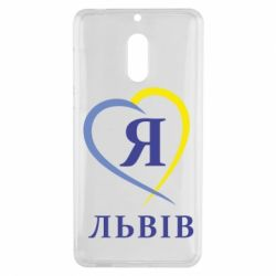 Чехол для Nokia 6 Я люблю Львів - FatLine