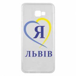 Чехол для Samsung J4 Plus 2018 Я люблю Львів - FatLine