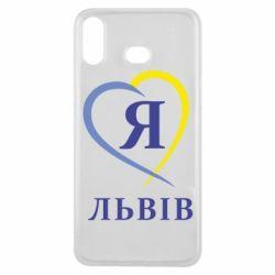 Чехол для Samsung A6s Я люблю Львів - FatLine