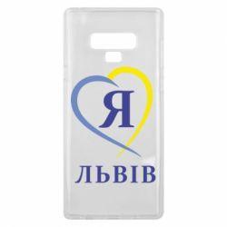 Чехол для Samsung Note 9 Я люблю Львів - FatLine