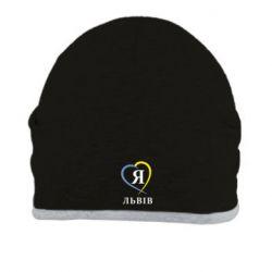Шапка Я люблю Львів