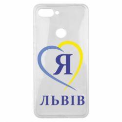 Чехол для Xiaomi Mi8 Lite Я люблю Львів - FatLine