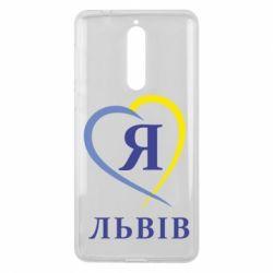 Чехол для Nokia 8 Я люблю Львів - FatLine