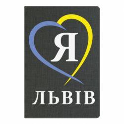 Шапка Я люблю Львів - купити в Києві 669814f46b242