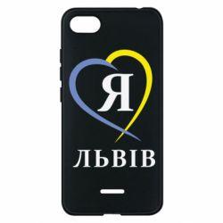 Чехол для Xiaomi Redmi 6A Я люблю Львів - FatLine